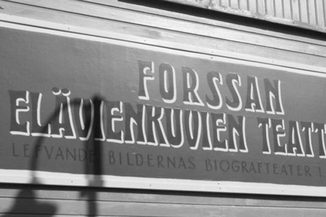 Elävienkuvien Teatteri Forssa Ohjelmisto